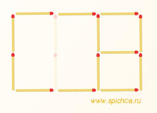 Уберите 2 спички - 3 квадрата - решение