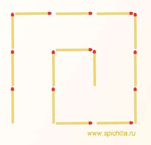 Переложите 3 спички - два квадрата