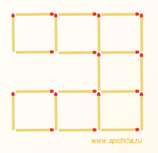 Переложите 1 спичку - восемь квадратов