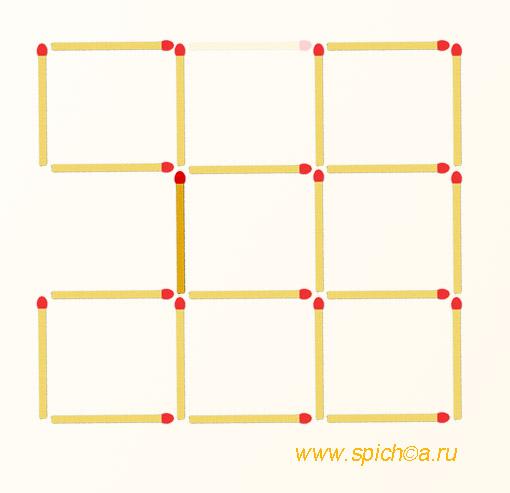 Переложите 1 спичку - восемь квадратов - решение