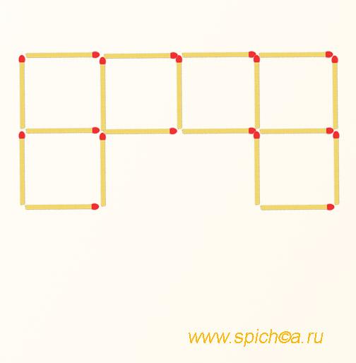 Переложить 4 спички - пять квадратов