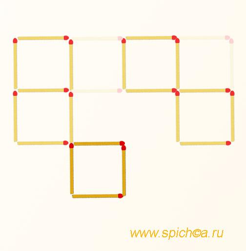 Переложить 4 спички - пять квадратов - решение