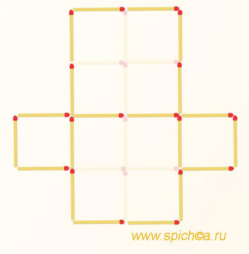 Уберите 8 спичек - четыре квадрата - решение