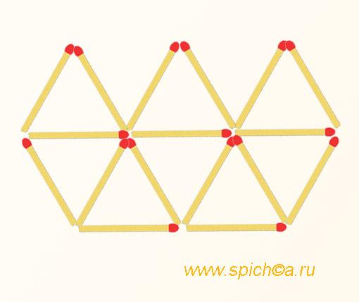 Переложите 2 спички - 10 треугольников