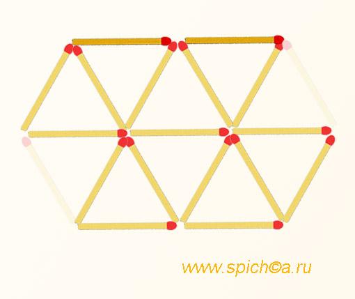 Переложите 2 спички - 10 треугольников - решение