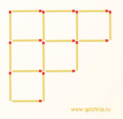 Уберите 4 спички - четыре квадрата