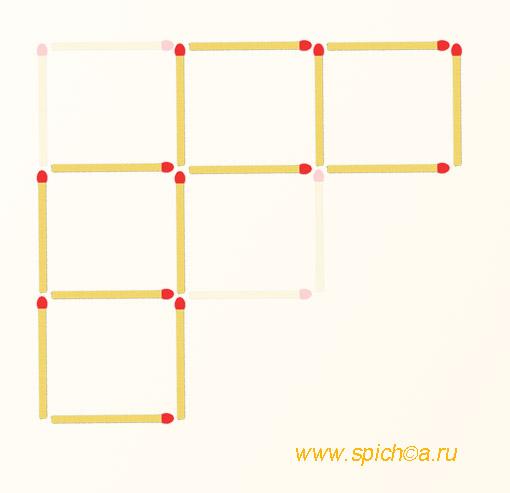 Уберите 4 спички - четыре квадрата - решение