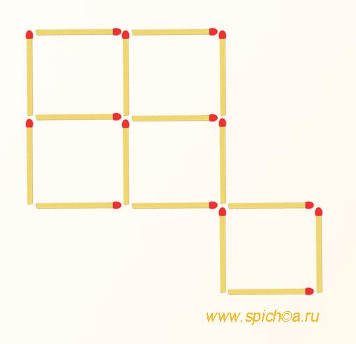 Переложить 2 спички - пять квадратов