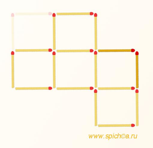 Переложить 2 спички - пять квадратов - решение