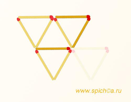 Переложите 3 спички - 5 треугольников - решение