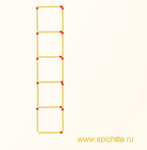 Переложить 6 спичек - четыре квадрата
