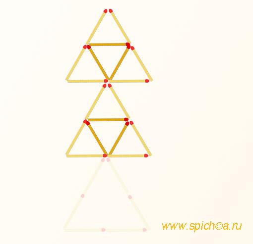 Переложите 6 спичек - 10 треугольников - решение