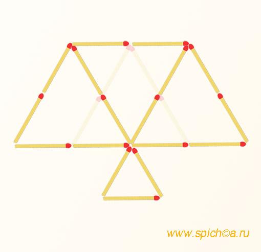Убрать 4 спички - четыре треугольника -решение