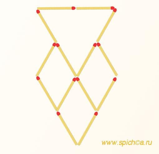 Добавьте 4 спички - девять треугольников