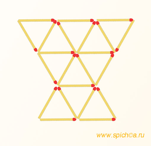 Убрать 3 спички - девять треугольников