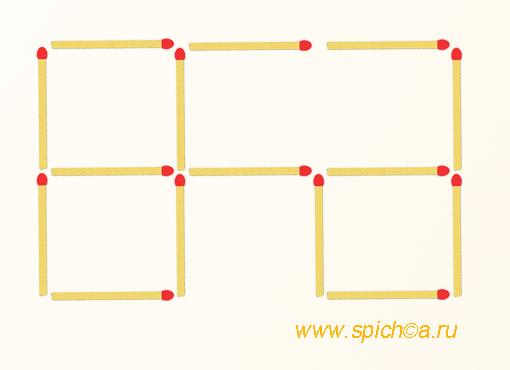 Переложить 2 спички - четыре квадрата