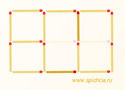 Переложить 2 спички - четыре квадрата - решение