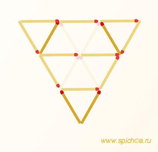 Переложите 4 спички - пять треугольников - решение