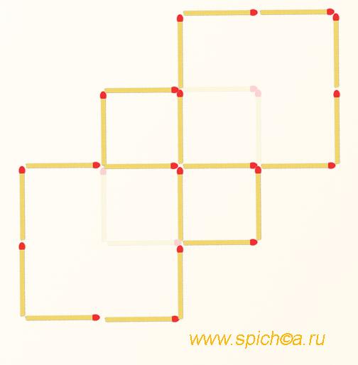 Убрать 4 спички - четыре квадрата - решение