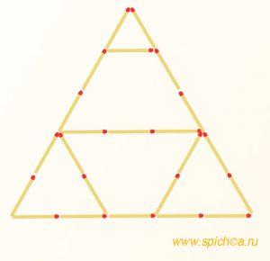 Переложите 2 спички - четыре треугольника