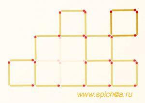Переложить 4 спички - семь квадрата - решение