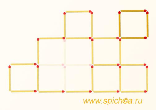 Переложить 4 спички - семь квадратов - решение