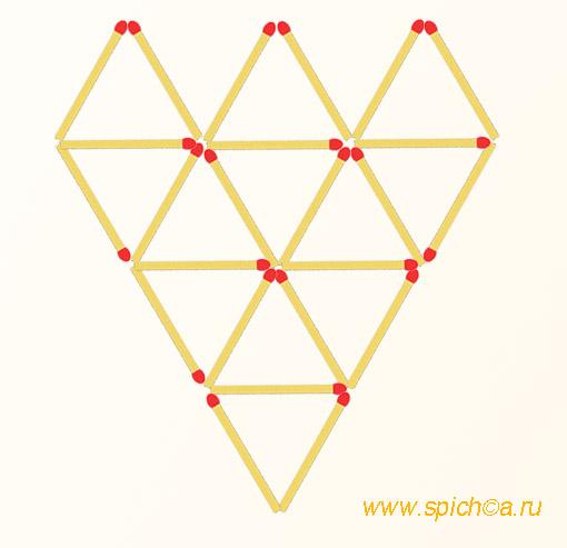 Убрать 5 спичек - семь треугольников