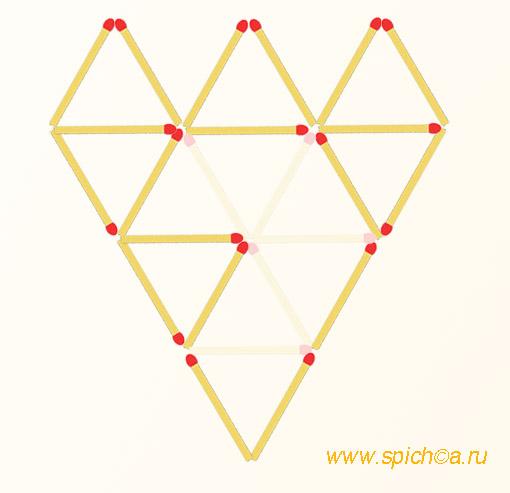 Убрать 5 спичек - семь треугольников - решение