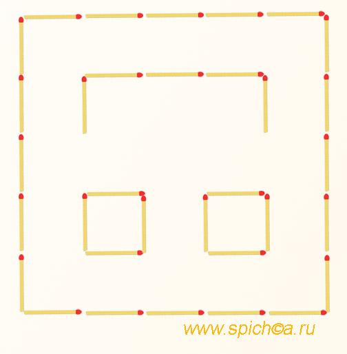 Добавьте 6 спичек - шесть квадратов