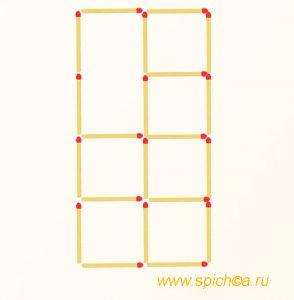 Уберите 3 спички - четыре квадрата