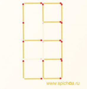 Уберите 3 спички - четыре квадрата - решение
