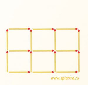 Переложить 3 спички - три квадрата