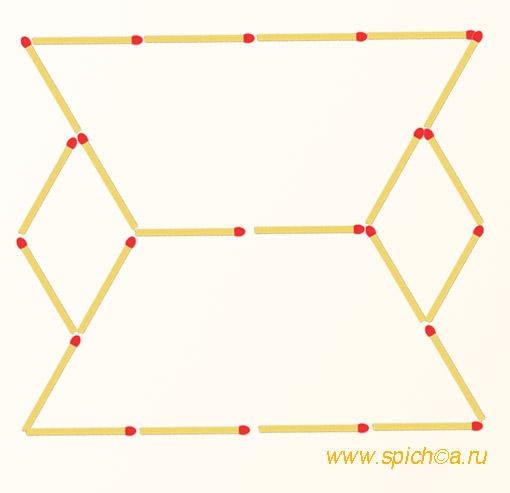 Переложите 4 спички - четыре треугольника