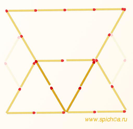 Переложите 4 спички - четыре треугольника - решение