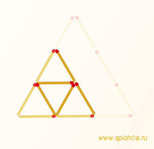 Переложите 5 спичек - пять треугольников - решение