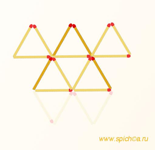 Переложите 4 спички - семь треугольников - решение