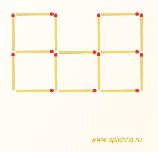 Переложить 3 спички - четыре квадрата