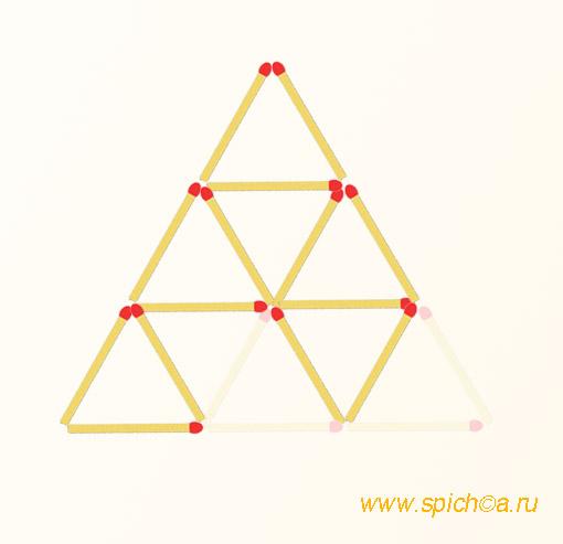 Уберите 4 спички - семь треугольников - решение