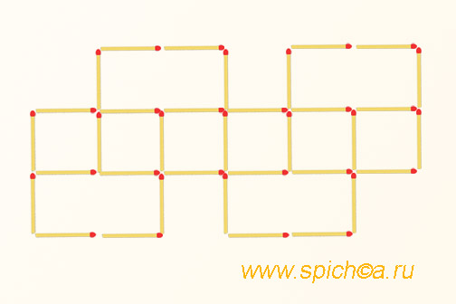 Уберите 4 спички - шесть квадратов