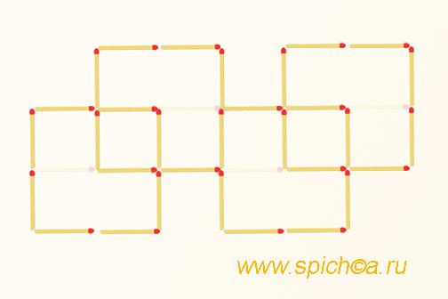Уберите 4 спички - шесть квадратов - решение