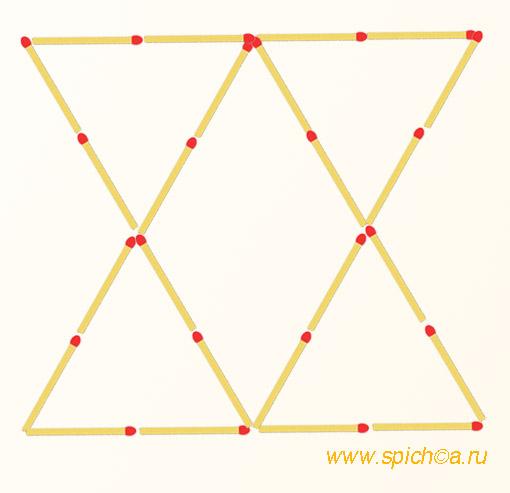 Добавить 3 спички - десять треугольников