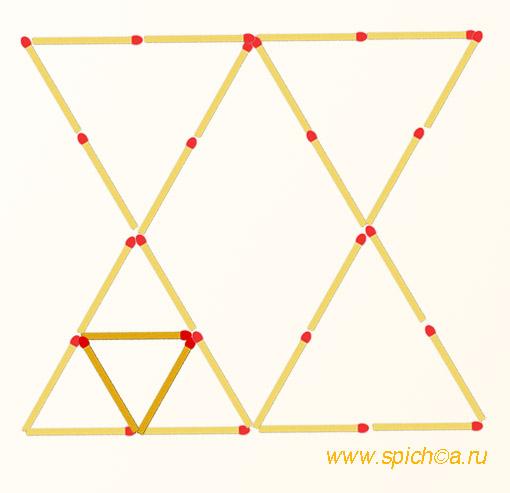 Добавить 3 спички - десять треугольников - решение