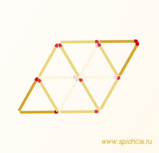 Переложить 4 спички - четыре треугольника - решение