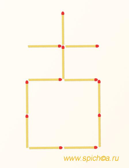 Переложите 5 спички - три квадрата