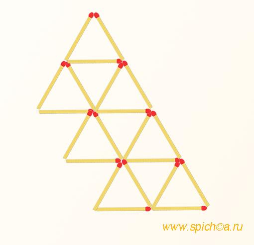 Убрать 4 спички - шесть треугольников