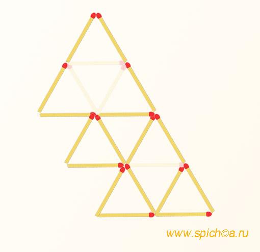 Убрать 4 спички - шесть треугольников - решение