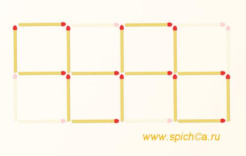 Уберите 6 спичек - четыре квадрата - решение