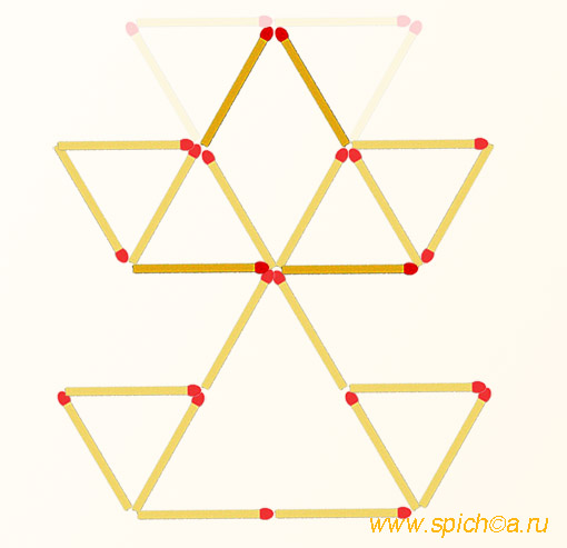 Переложить 4 спички - восемь треугольников - решение