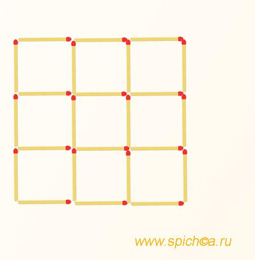 Переложить 3 спички - семь квадратов