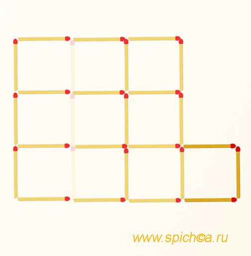 Переложить 3 спички - семь квадратов - решение
